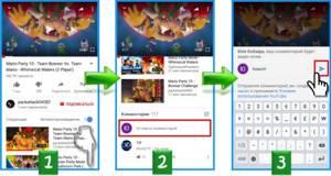Иллюстрация на тему Как оставить комментарий в Ютубе: с компьютера, с телефона